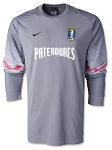 Grey Long Sleeve Goalie Jersey