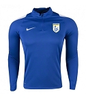 Nike Academy Men's Royal Blue Squad 1/4 Zip Up